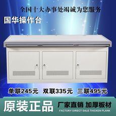 Консоль управления Guohua triple console console