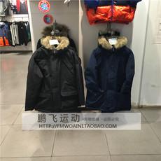 Jacket, tracksuit Adidas 16 AY9920 9921