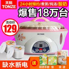 Электрическая кашеварка Tonze DDZ-W116D Bb