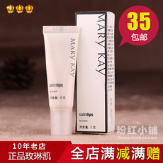Marykay 8g