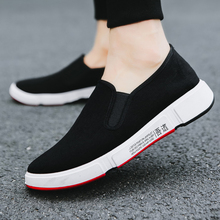 Autumn and winter wear-resistant and antiskid old Beijing cloth shoes light single cotton men's shoes