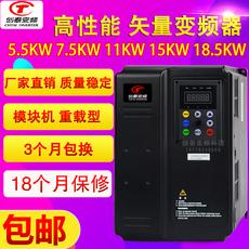 Инвертор Chuang Tai 380V4-7.5-11-15-18.5-22-30-37KW