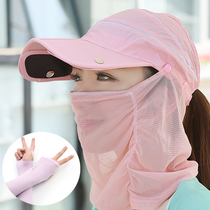 Female riding sun visor UV collapsible cooler space veils covering the face neck Sun Hat