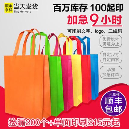 三喜隆旗舰店双十一/11.11优惠折扣活动