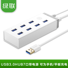 USB-хаб Green/linking cr116 USB3.0HUB USB3.0