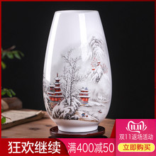 Jingdezhen Ceramics Vase Arrangement Living Room Flower Arrangement Dry Flower Chinese Home Decoration TV Cabinet Crafts