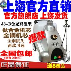 Пароочиститель Katsuo J3-B