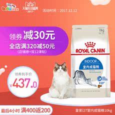 Royal canin 130143 I27 10kg 24