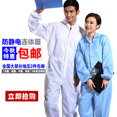 Working clothes 3502