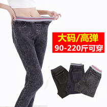 Adding fertilizer to increase spring fat sister elastic waist stretch jeans
