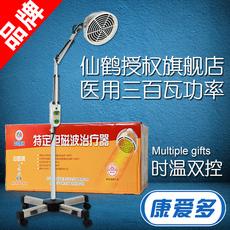 Оборудование для физиотерапии Crane Tdp CQ