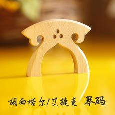 Yi Jieke Art in Xinjiang