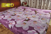Full bedding set quilt cover bed tick 3D printing discounts 2*2.2 m