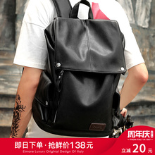 Men's fashion youth casual Korean Edition college bag