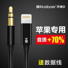 AV-кабель Open Bor Iphone7/8/x Aux Aux