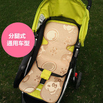 Strollers car seats General cart mat ice silk umbrella seats dining chair seat mat custom