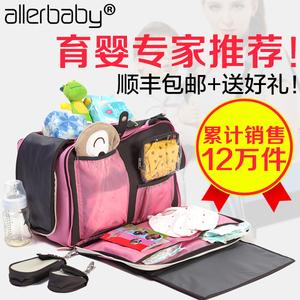 Allerbaby多功能大容量单肩妈咪包妈妈包母婴包 孕妇婴儿包外出包母婴