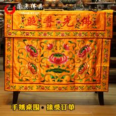 Вышивка Гуандун Hong good 057