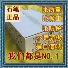 Маркировочный инструмент Тальк ручка 80*12*5мм расширения