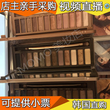 Naked2/3 generation pink, earth color, eye shadow, pearl, matte, durable, multicolor combination makeup box.