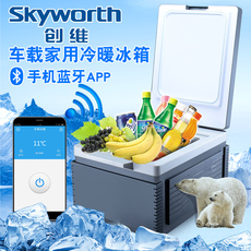 Автохолодильник Skyworth