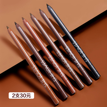 Li Jiaqi Eyeliner Gel Pen female genuine waterproof not dizzy dye lax novice beginners Eyeliner Pencil Eyeliner
