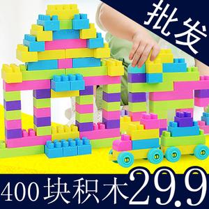 幼儿园积木玩具1-2-3-6周岁儿童大颗粒塑料益智力拼插拼装 批发儿童积木