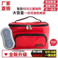 Комплектующие для косметических приборов Anhui fukang