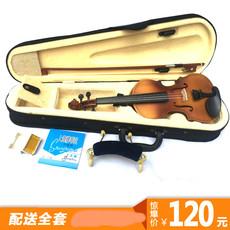 Скрипка Lark
