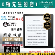 Double 12 Trenches Kindle Oasis 2 Generation (2017) Amazon e-book reader Voyage