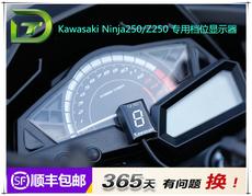 Панель приборов для мотоцикла Ninja250 300