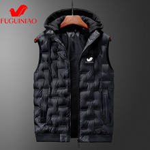 Rich and noble birds winter thickening and down Korean down cotton clothes warm shoulder