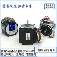 Микро-двигатель для цифровой техники Ressaix 57
