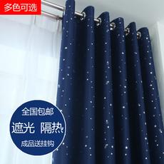 Шторы тканевые Decoration curtain room international