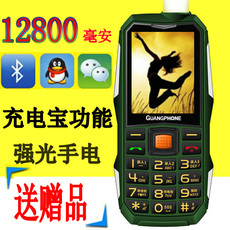 Мобильный телефон Elitek