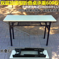 Складной стол Alemany folding table IBM