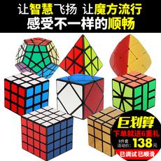 Кубик Рубика YJ