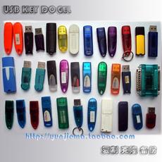 периферийные устройства USB USBKey