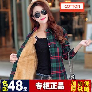 2017新款冬装女士加绒衬衣加厚保暖大码格子长袖女衬衫修身打底衫长袖衬衫女