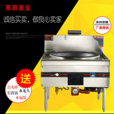 Газовая плита Cheng Shiliang kitchen ZXTF40-A