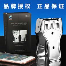 Apple резак для SIM-карты CMZWT Nano