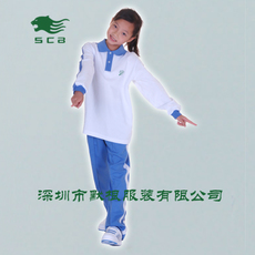 Child form Sha Chen leopard