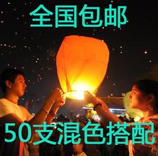 Небесные фонарики 50 83.9