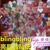 �M���] �֙C�N�� �����b��N�� bling sticker�W�W�N��