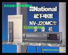 DVD проигрыватель Panasonic NV