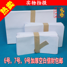Конверт Other paper products brand 100