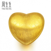 Chow Sang Sang gold beaded gold heart-shaped pendant jewelry Charme transit bead bracelet hand rope 81322P Pricing
