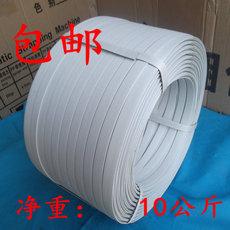 Упаковочная лента Weike