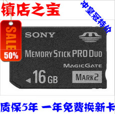 Флеш-карта Sony 16G MS MARK2 16G