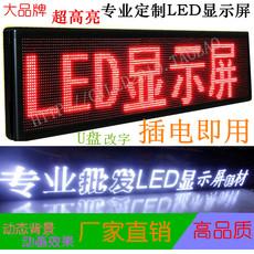 LED-дисплеи CY Led Led